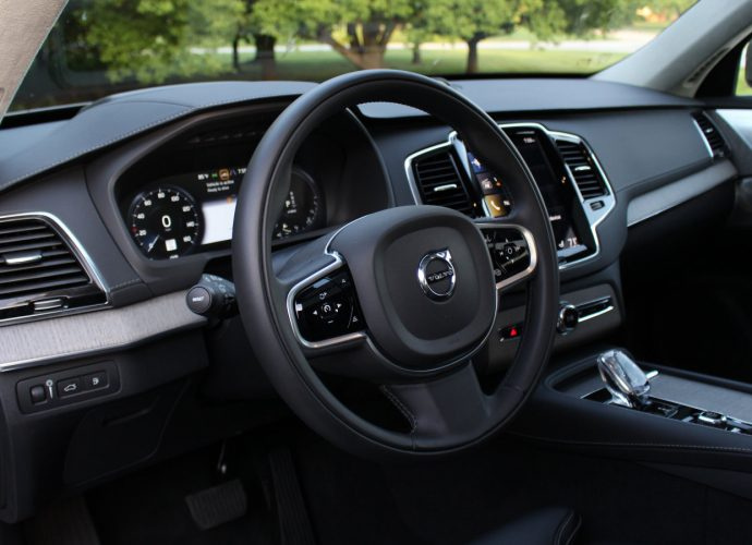 2020 Volvo XC90 Inside Driveway Examination|Images, technology, perceptions