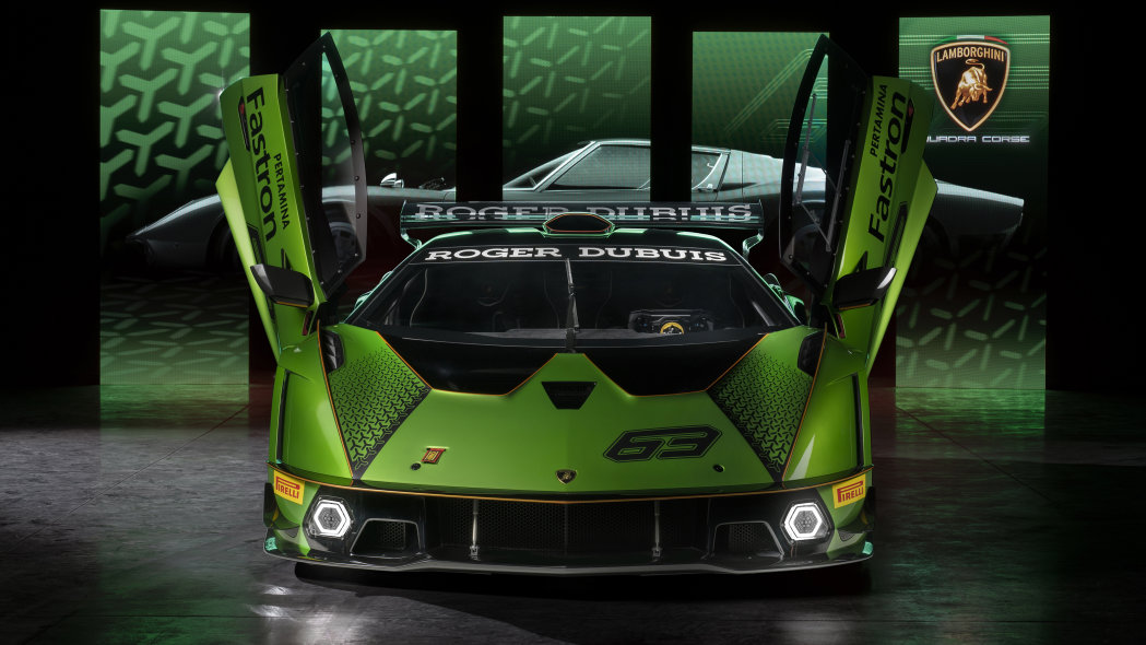 Lamborghini reveals its brand-new track-only Essenza SCV12