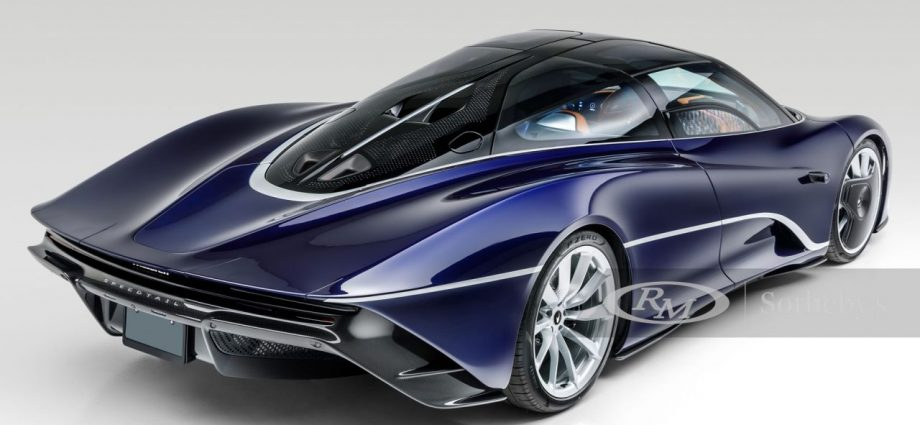 McLaren Speedtail to strike the Public auction block for the very first time