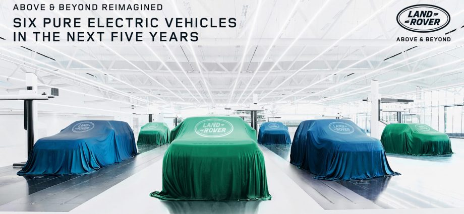All Jaguars to be electrical by 2030, plus 6 Land Wanderer EVs coming