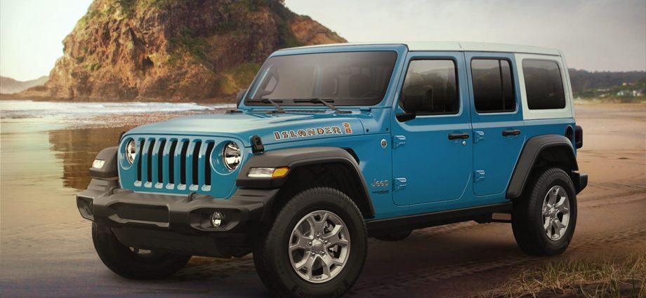 2021 Jeep Wrangler as well as Abandoner Islander provide you that springtime sensation