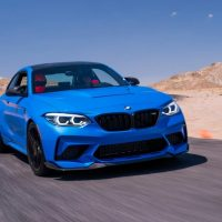 The BMW M2 CS is a driving work of art as well as you can win one right here